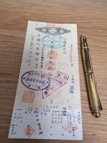 中国人民银行1951年义和百货老支票一张