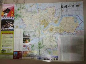 《杭州八区图》