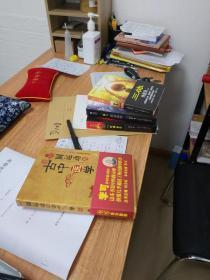 三体正版 全套三册 刘慈欣