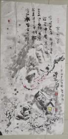 广东画家钟斯明参展山水人物