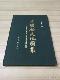 中国历史地图集第一册(原始社会夏商西周春秋战国时期)