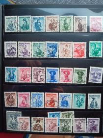 奥地利民族服饰系列邮票37枚旧全