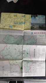 1987年《重庆交通地图》