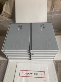 汪曾祺全集 精装12册( 随书附赠:汪老宣纸画+ 精美帆布包) 全网最低
