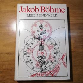 雅各布.波默,传记和著作(Jakob Bohme: Leben und Werk)