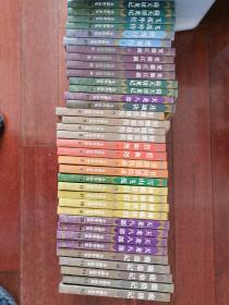 金庸全集  三联书店   实图拍摄  版本自鉴  正伪不好说,买家自己看图,售出不退不换