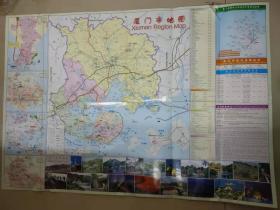 《厦门经贸旅游交通图》