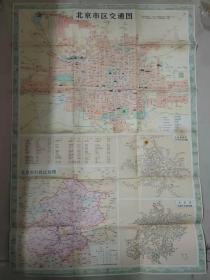 《北京市区交通图》