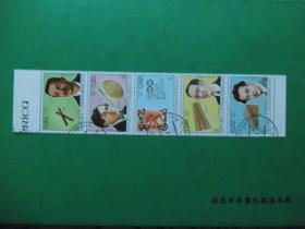 【古巴盖销邮票】 美洲发现500周年:乐器、音乐家(共计5枚)