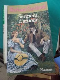 Serment damour