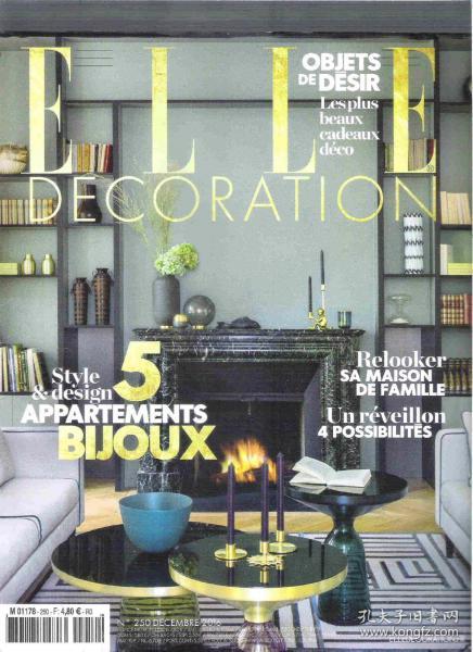 |国外装潢杂志| 原版法语装潢杂志 ELLE DECORATION 2016年12月 (每页彩色精美图片)