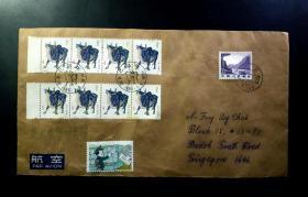 【星星藏苑】1965年贴T102生肖牛8枚北京首日实寄国外封(带落地戳)