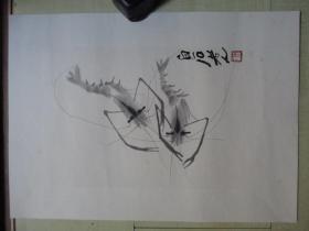 早期8开木板水印画:齐白石   虾图