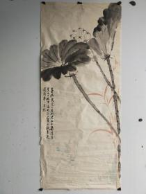 约八十年代 无款画稿  墨荷长条  霉斑较多 尺寸105x45