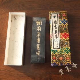 铁斋翁书画宝墨上海墨厂1980年五石漆烟2两61克微磨残墨老墨N547
