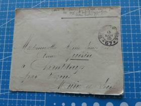 (第一次世界大战)1915年11月13日法国67号军邮免资实寄封