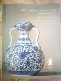 拍卖会 中国嘉德香港2018秋拍图录:观古-瓷器珍玩工艺品