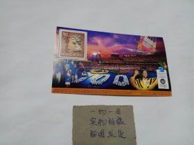 香港邮票 小型张 香港通用邮票小型张第十一号 香港邮票小型张