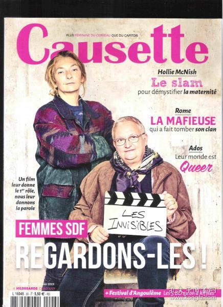 |最佳法语阅读资料最好法语学习资料|原版法语杂志 Causette 2019年1月【店里有许多法文原版书欢迎选购】