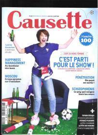 |最佳法语阅读资料最好法语学习资料|原版法语杂志 Causette 2019年5月【店里有许多法文原版书欢迎选购】