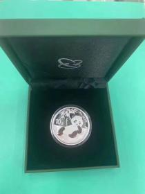 2020版熊猫银币(30克)带盒
