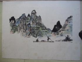 早期8开木板水印画:山水图