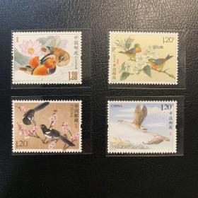 爱情鸟系列邮票,中国邮政2015-2018年发行,鸳鸯,相思鸟,喜鹊,大雁。