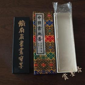 铁斋翁书画宝墨上海墨厂70末80初油烟101二两67克老墨锭N549
