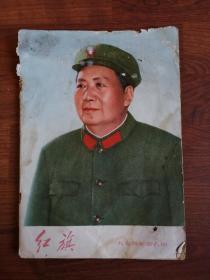 红旗  1974年第8期