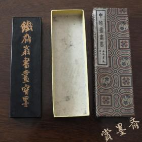 铁斋翁书画宝墨上海墨厂70年代油烟101二两70克老墨锭N564