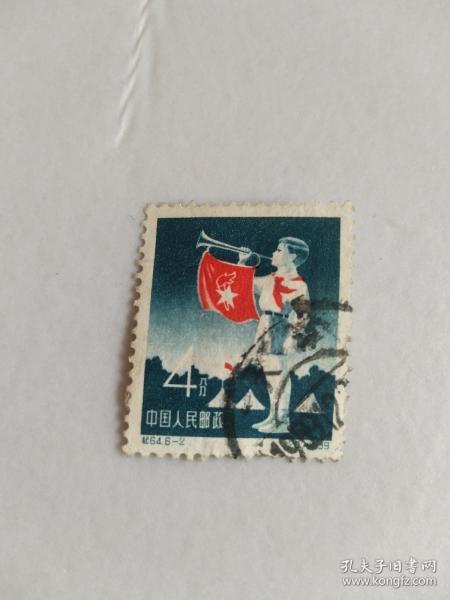 纪64中国少年先锋队建队十周年(6-2)队旗夏令营小号手吹号,信销邮票