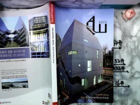 建筑世界 (外文)