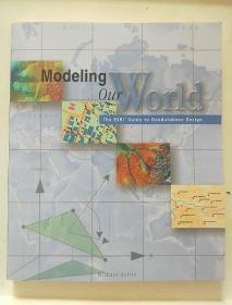 modeling our world:the esri guide to geodatabase design(英文原版)