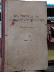 ion propulsion technology and applications(H5536)