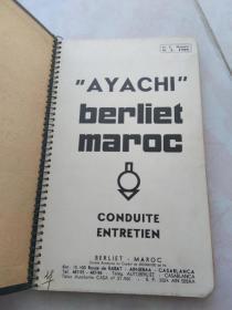 """""""AYACHI""""berliet maroc"""