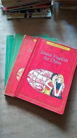 九年义务教育三年制初级中学教科书 英语(第一册上下,第二册上下)四册