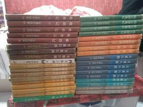 金庸作品集 三联36本全