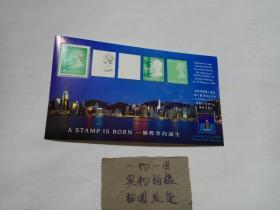 香港邮票 小型张 香港通用邮票小型张第八号 香港邮票小型张