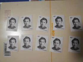 编年邮票 2006 早期领导人5-5 邓中夏 80分 10枚 无背胶