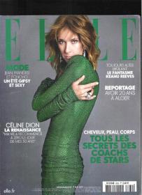 |外国时尚杂志| ELLE 2019年5月17日 法语原版时尚杂志【店里有许多外文原版书欢迎选购】