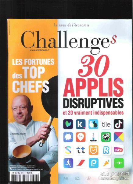 |最佳法语阅读资料最好法语学习资料|原版法语杂志 Challenges 2019年6月20日【店里有许多法文原版书欢迎选购】