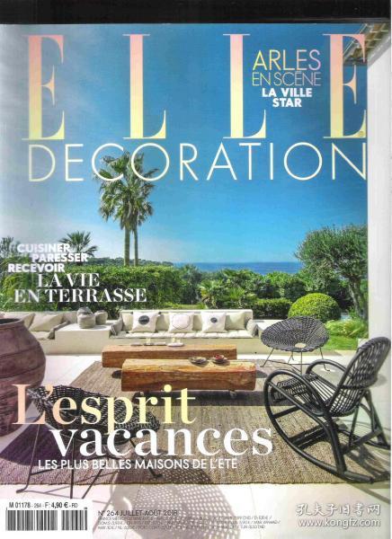 |国外装潢杂志| 原版法语装潢杂志 ELLE DECORATION 2018年7/8月 (每页彩色精美图片)