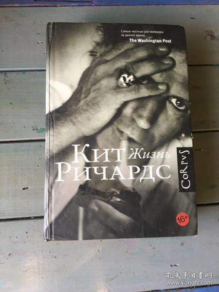 kht phyapac 滚石乐队