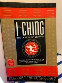 I Ching. The Classic of Changes. Edward Shaughnessy 译注《易经》