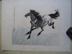 早期8开木板水印画:徐悲鸿   奔马图