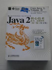 Java2核心技术卷1:基础知识+JAVA 2核心技术.卷Ⅱ.高级特性(第7版)英文版 正版