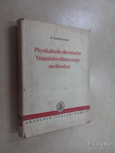 外文书   维生素物理化学测定法  共618页  精装本