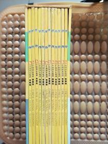 博物:2007全年杂志合订本 (12本) 典藏版 盒装   铜板彩印   请看图