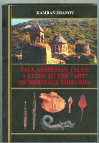 Tall Armenian Tales: A Guide to the