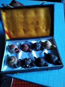 紫砂孙氏小品--------迷你小紫砂壶1套8枚--------包装锦盒21*13*5cm